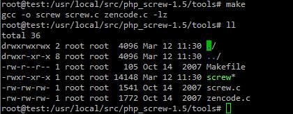 screw 컴파일