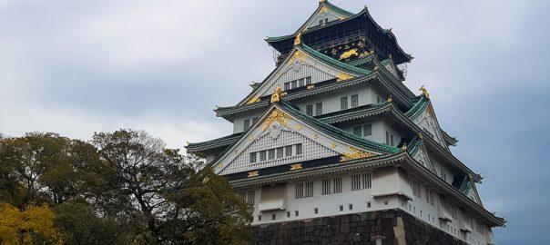 오사카 단풍여행